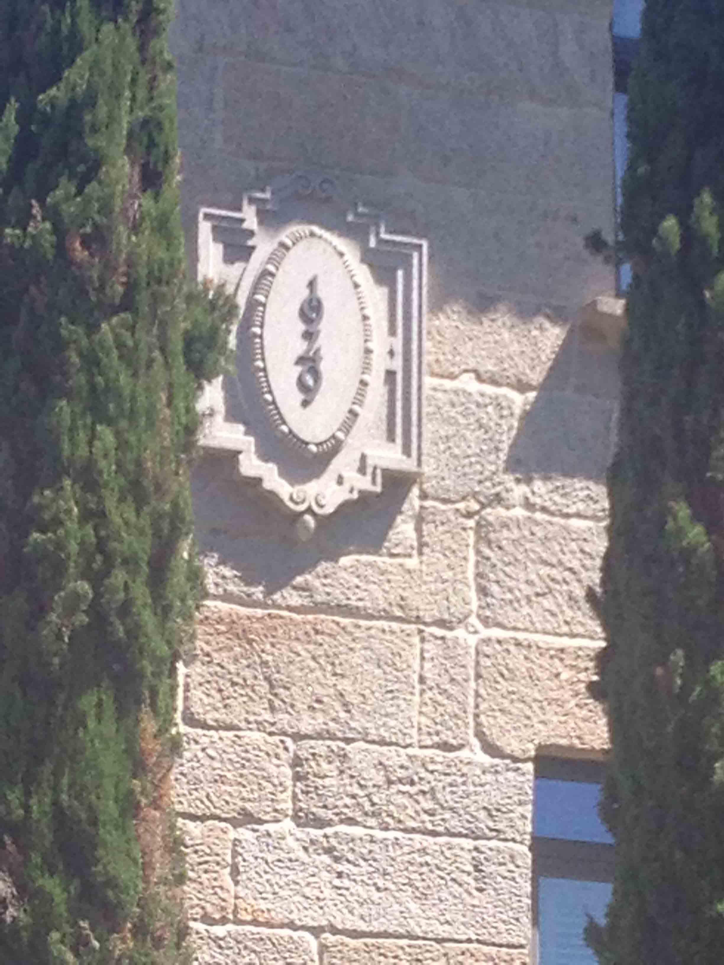 reloj sol sede celta 6