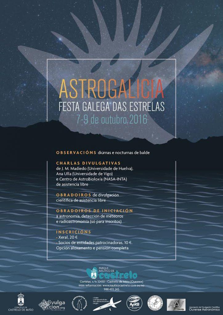 astrogalicia16_cartel